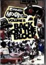 AND 1 Mixtape Vol.8 BACK ON THE BLOCK