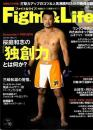 Fight&Life vol.16