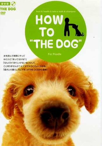 HOW  TO  THE  DOG  For  Poodle