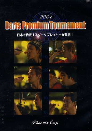 2004 Darts Premium Tounament